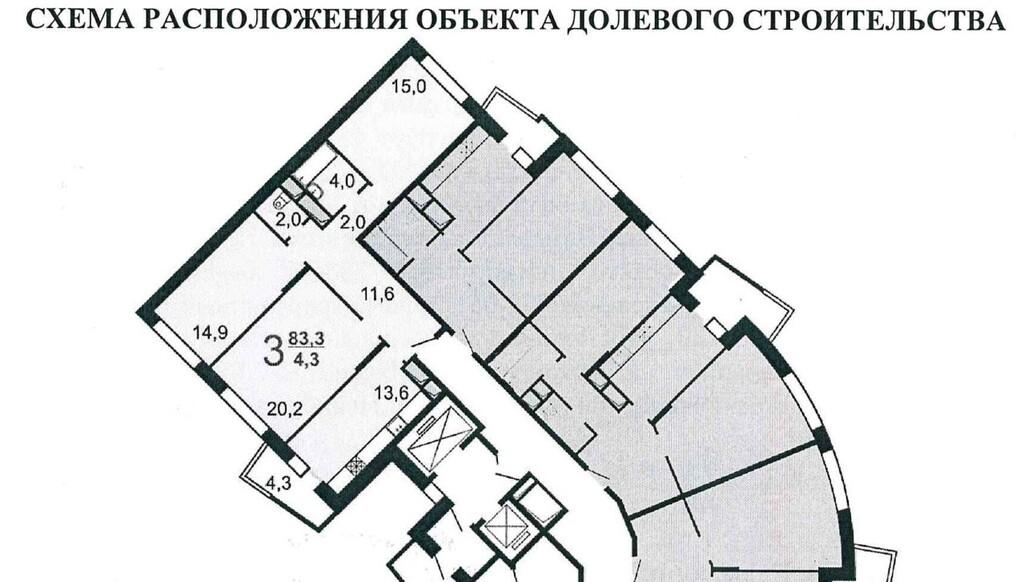 Продам 3-шку в МО, Одинцово, Акуловская улица, 26 - Фото 0