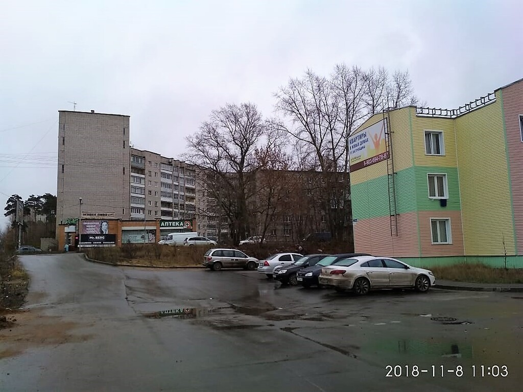 Продается 2-х комнатная квартира в новостройке город Кимры (Савелово) - Фото 15