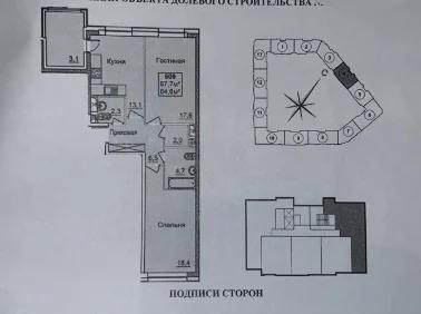 Продам 2-к квартиру, Внуковское п, бульвар Андрея Тарковского 9 - Фото 1