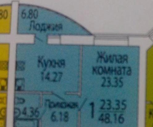 Продажа квартиры, Тюмень, Ул. Харьковская - Фото 0