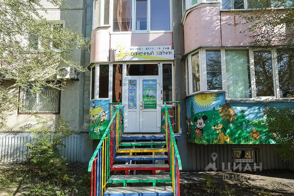 Помещение свободного назначения в Курганская область, Курган ул. . - Фото 1