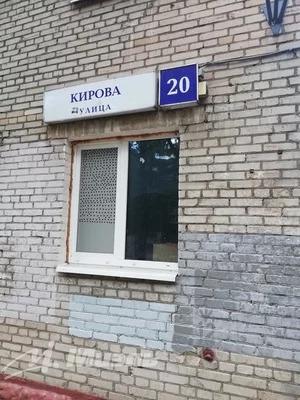 Квартира с ремонтом. - Фото 3