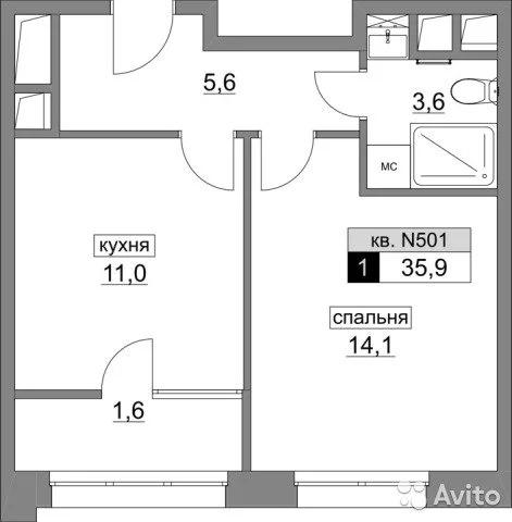 1-к квартира, 35.9 м, 15/20 эт. - Фото 0