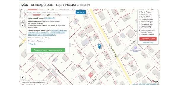 Продается дом, г. Петрозаводск, Вытегорское - Фото 2