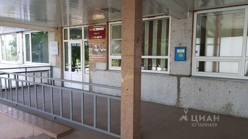 Офис в Красноярский край, Красноярск ул. Дубровинского, 110 (15.0 м) - Фото 0