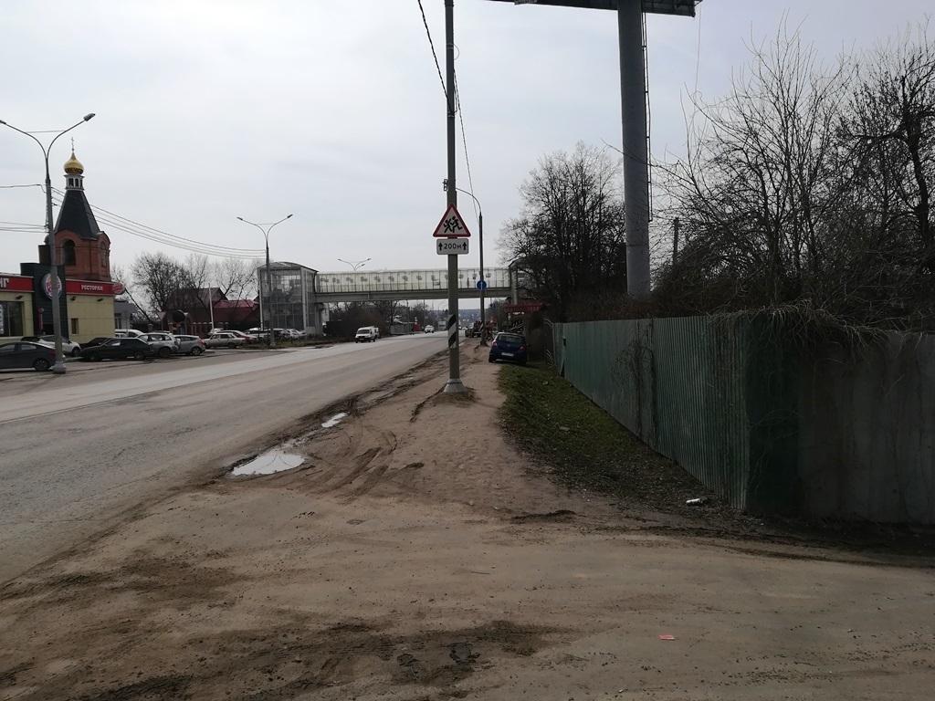 Участок 13,64 сотки Москва, деревня Сосенки - Фото 0