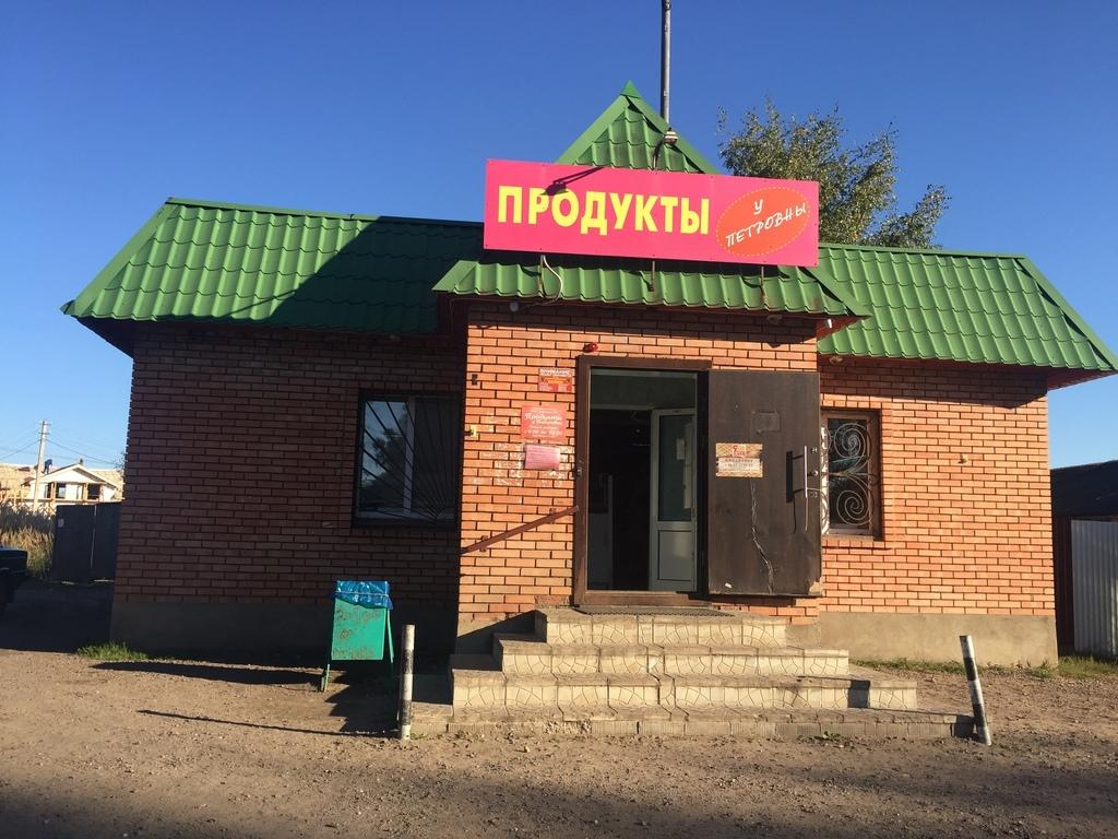 Продаю дачу Дмитровский район, д.Княжево - Фото 7
