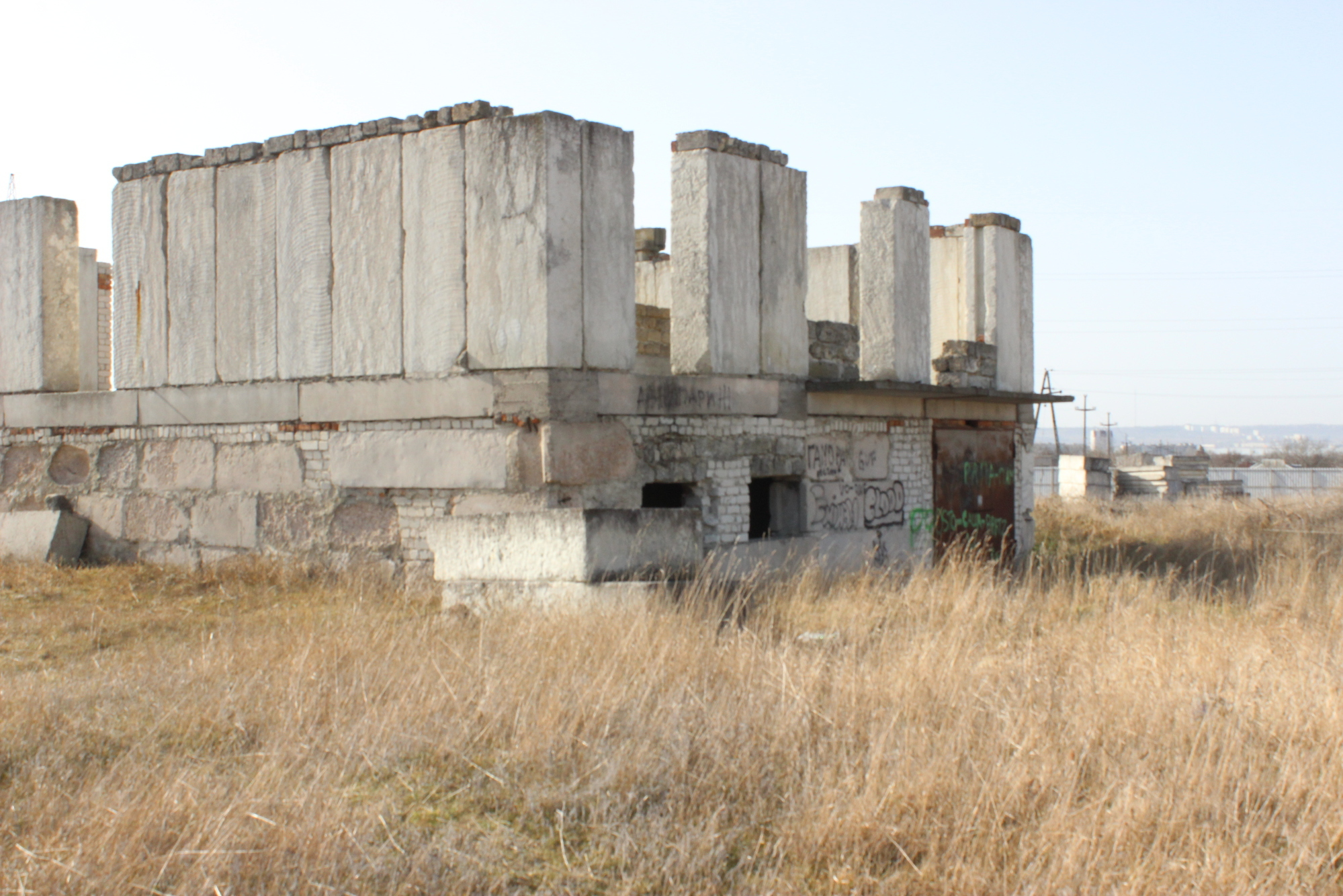 Продам земельный участок 6 соток в Керчи - Фото 6