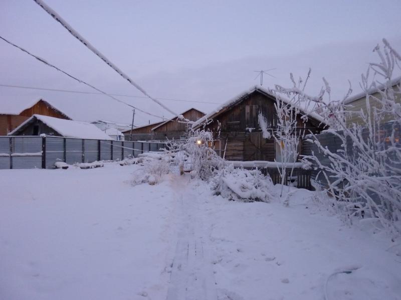 Продажа дома, Якутск, Ф. Кона - Фото 0