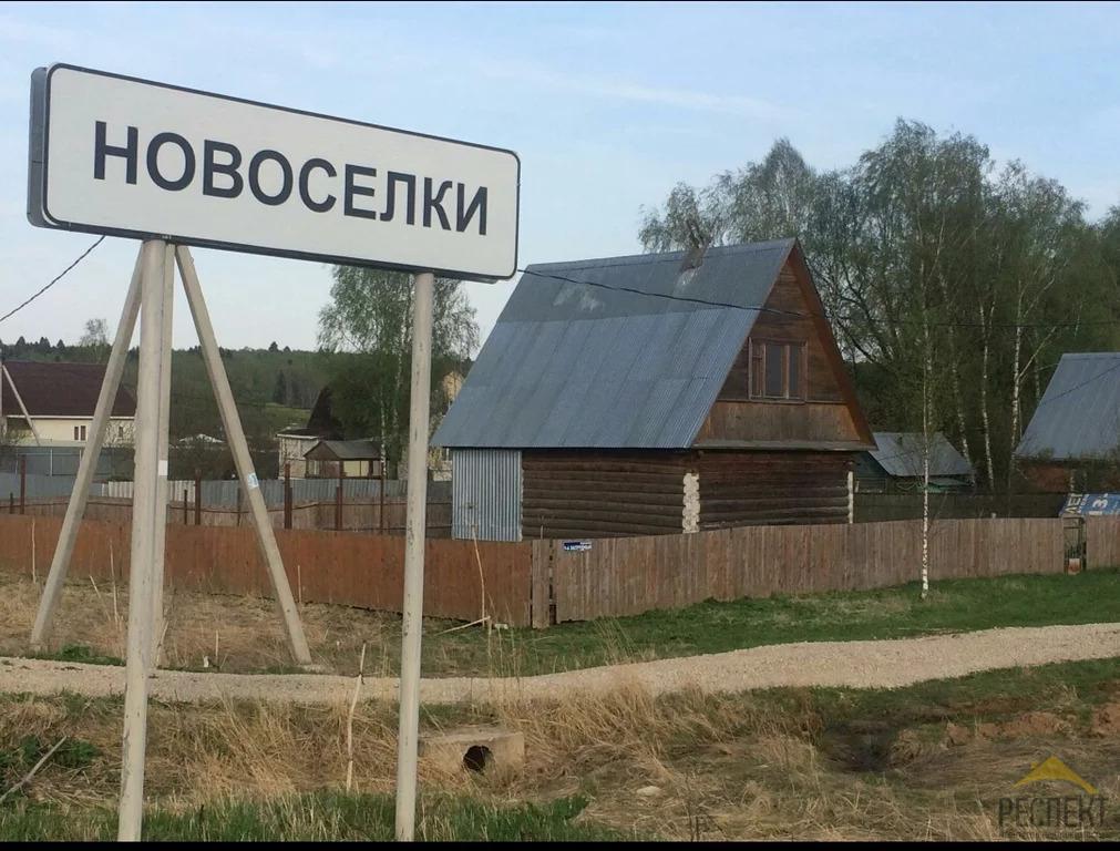 Продажа дома, Наро-Фоминск, Наро-Фоминский район - Фото 0