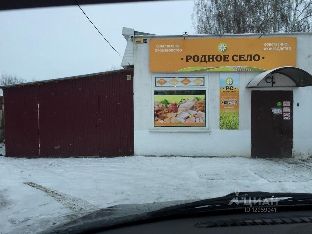 Продажа торгового помещения, Покровское, Покровский район, Ул. Ленина - Фото 1
