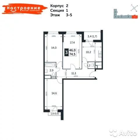 3-к квартира, 74.5 м, 4/22 эт. - Фото 0