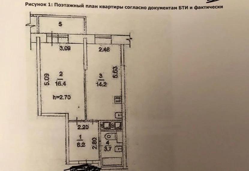 Продажа квартиры, Реутов, Носовихинское ш. - Фото 6