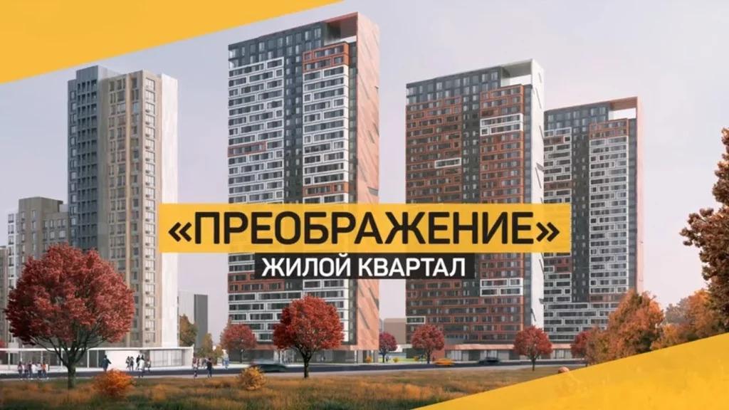 Продажа квартиры, Тюменский проезд - Фото 1