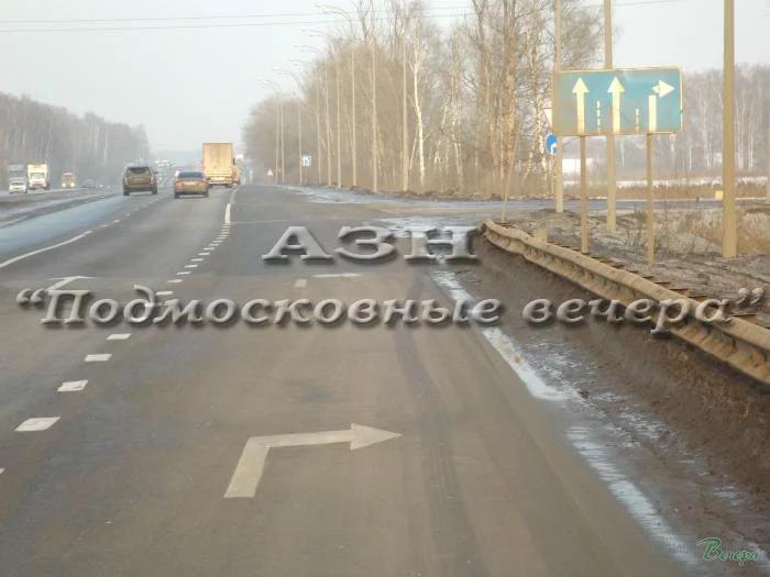 Горьковское ш. 42 км от МКАД, Ногинск, Участок 783 сот. - Фото 10