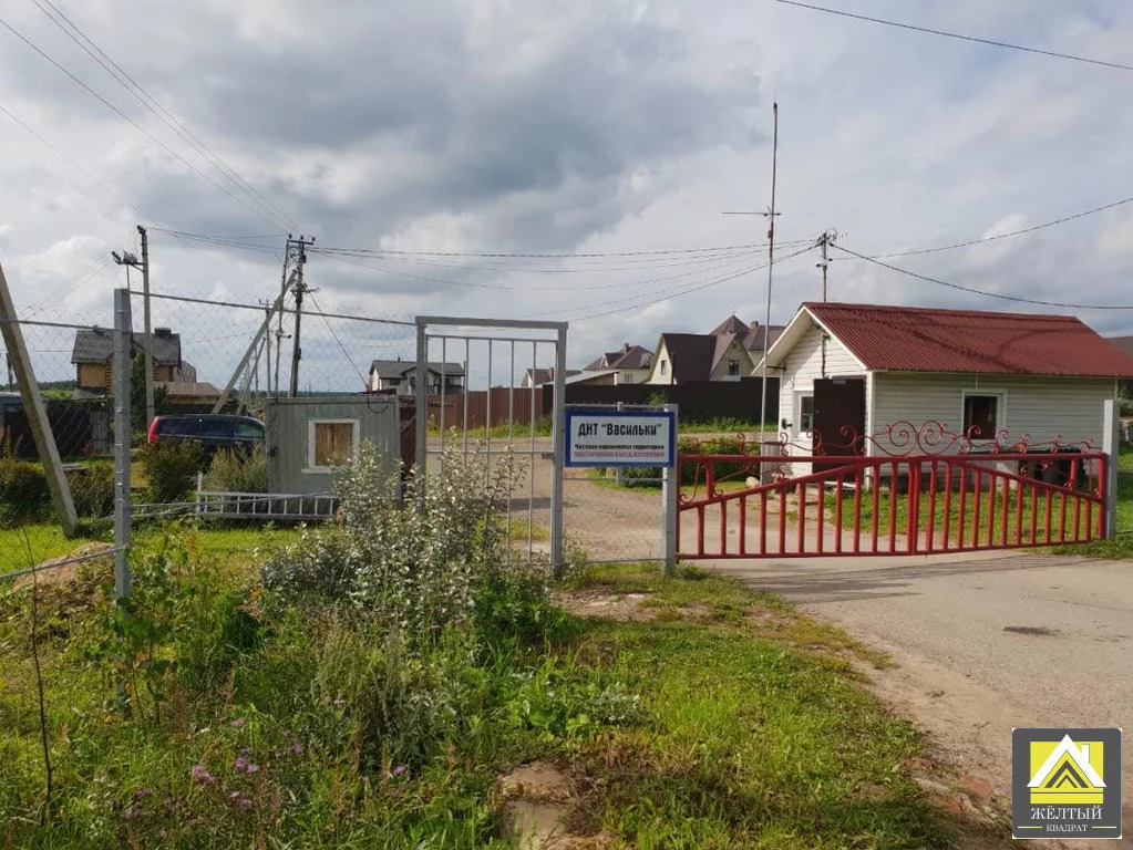 Продажа участка, Хотьково, Сергиево-Посадский район, Деревня . - Фото 0