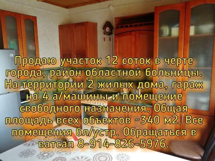 Продажа дома, Якутск, Феликса кона - Фото 7