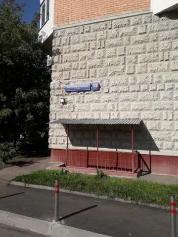Продажа квартиры, м. Севастопольская, Ул. Болотниковская - Фото 17