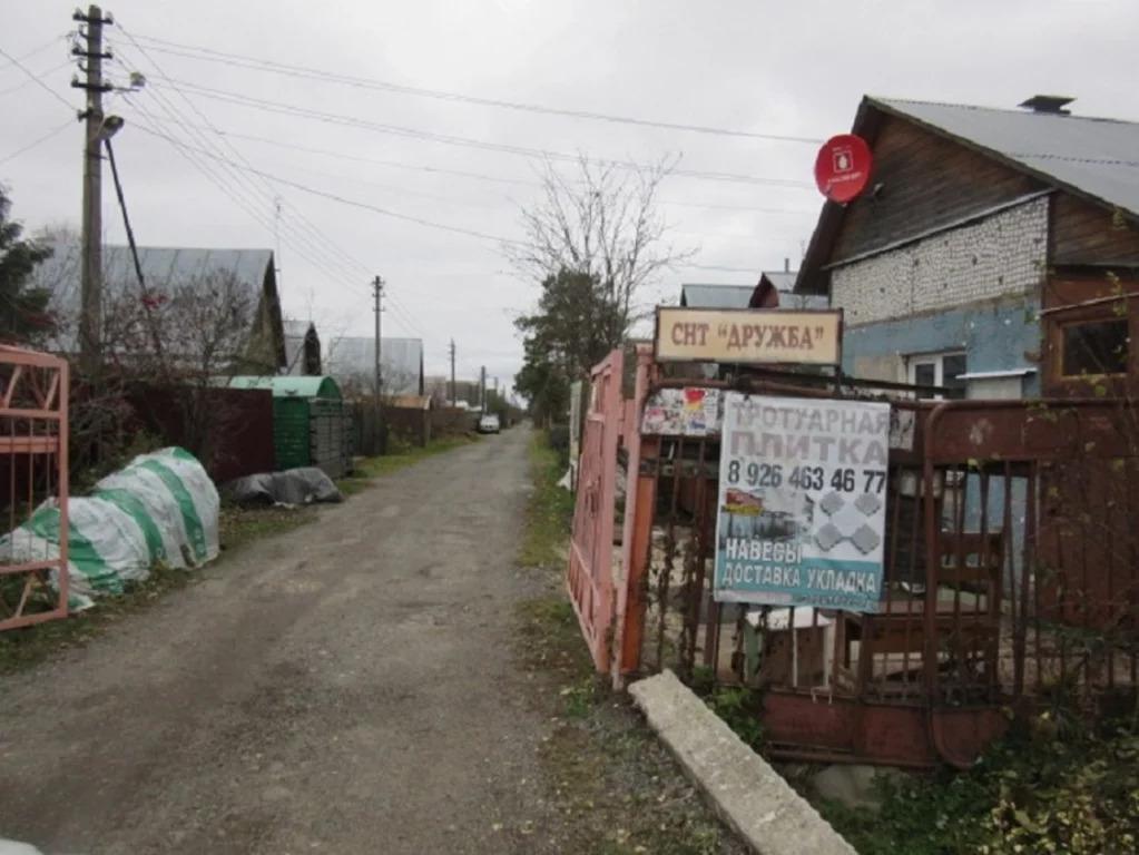 Продажа дома, Электрогорск, Электрогорск г - Фото 6