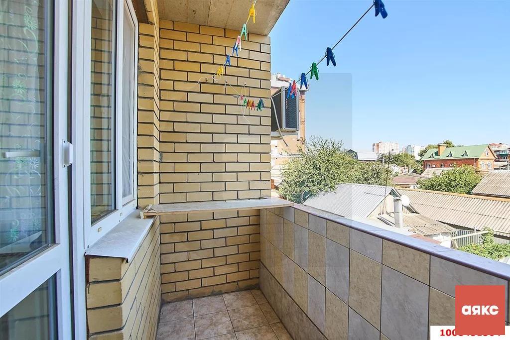 Продажа квартиры, Краснодар, Ул. Краснофлотская - Фото 3