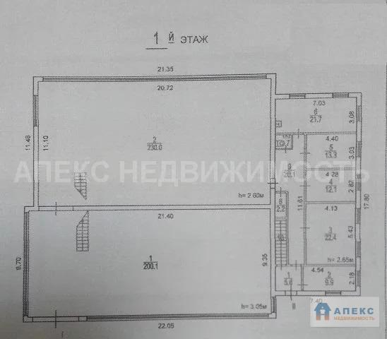 Продажа помещения пл. 1126 м2 под производство, офис и склад м. . - Фото 8