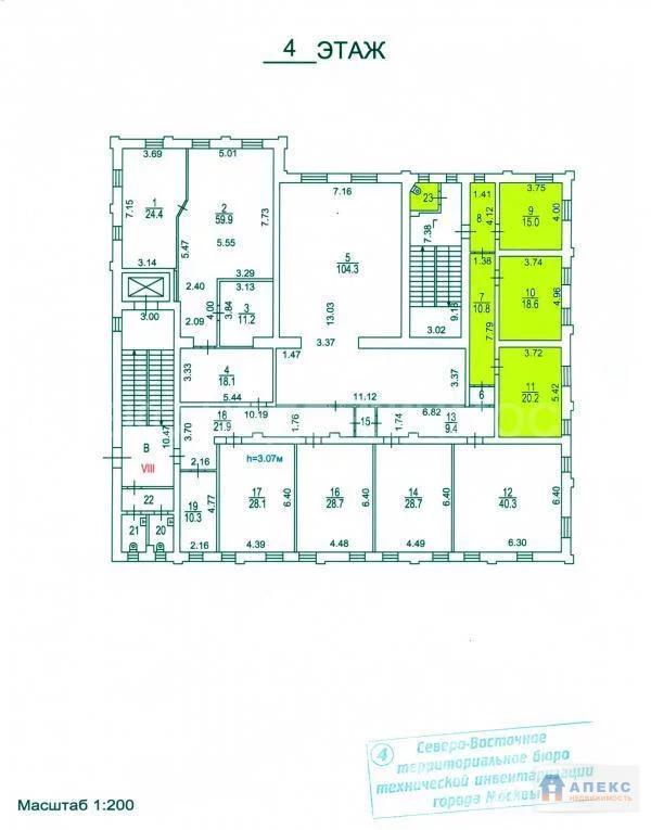 Аренда офиса 78 м2 м. Савеловская в бизнес-центре класса В в Бутырский - Фото 7