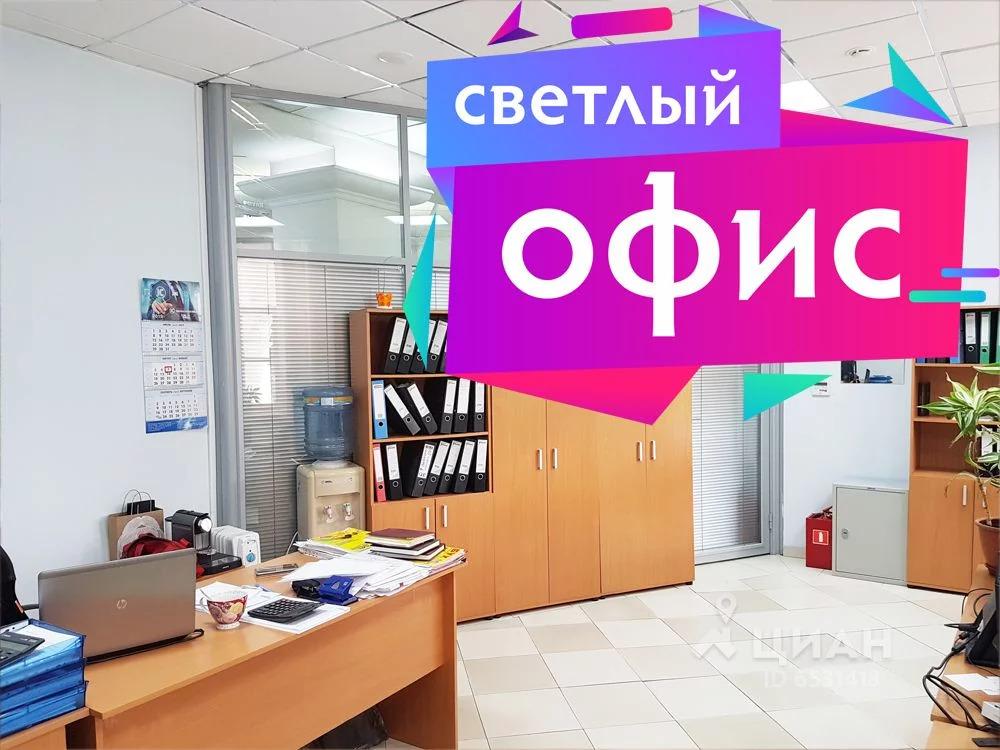 Офис в Москва ул. Габричевского, 5к1 (32.8 м) - Фото 0