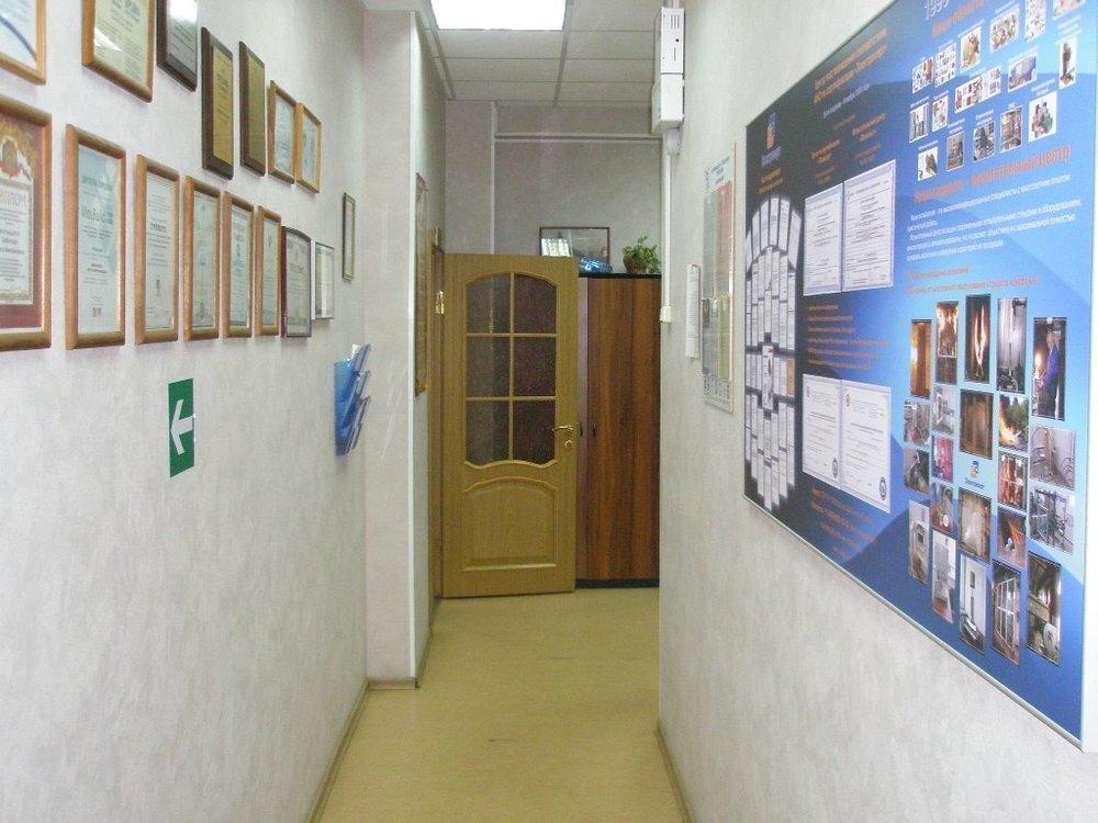Продается Офисное здание. , Москва г, улица Щепкина 47с1 - Фото 1