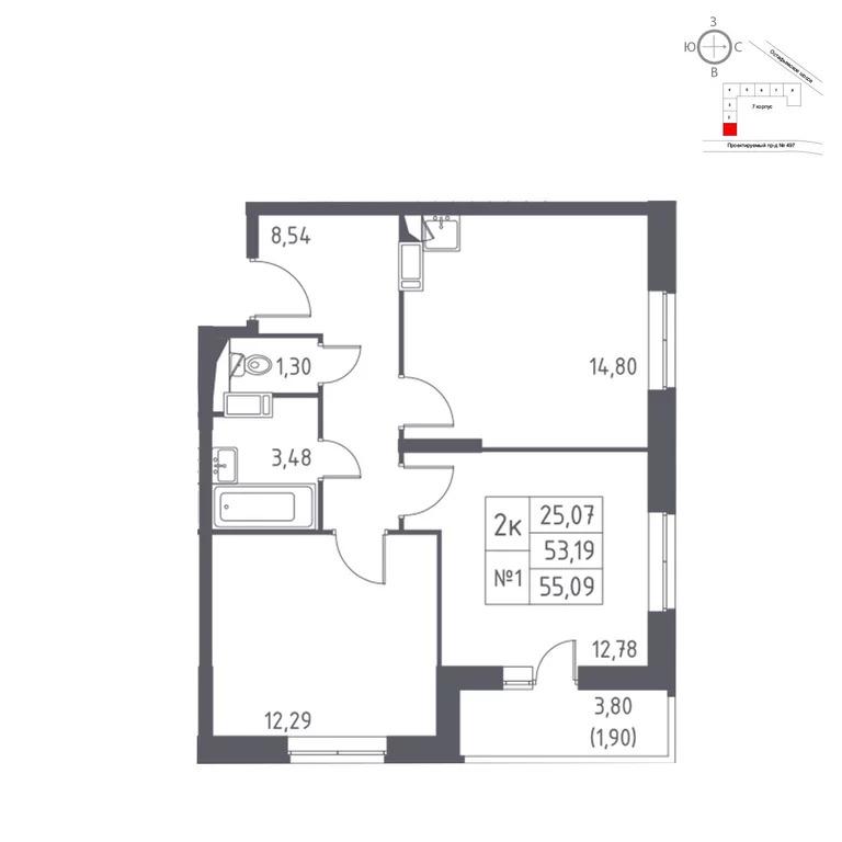 Продажа квартиры, Остафьево, Рязановское с. п, Троицкая - Фото 4