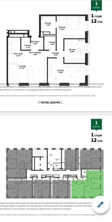Продажа квартиры, Ул. Дыбенко - Фото 2