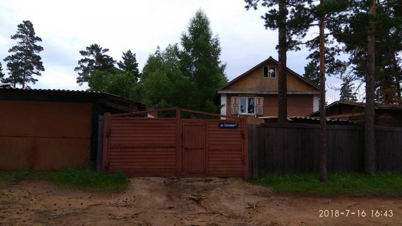 Продажа дома, Чита, Ул. Сосновая - Фото 1