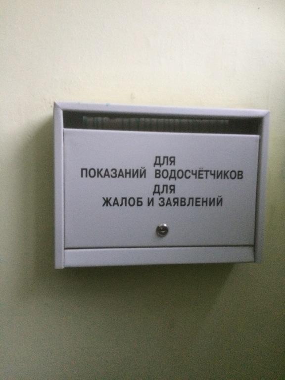 Двухкомнатная квартиры рядом с метро Международная. - Фото 7