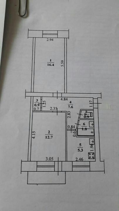 Продажа квартиры, Якутск, Ул. Хабарова - Фото 4