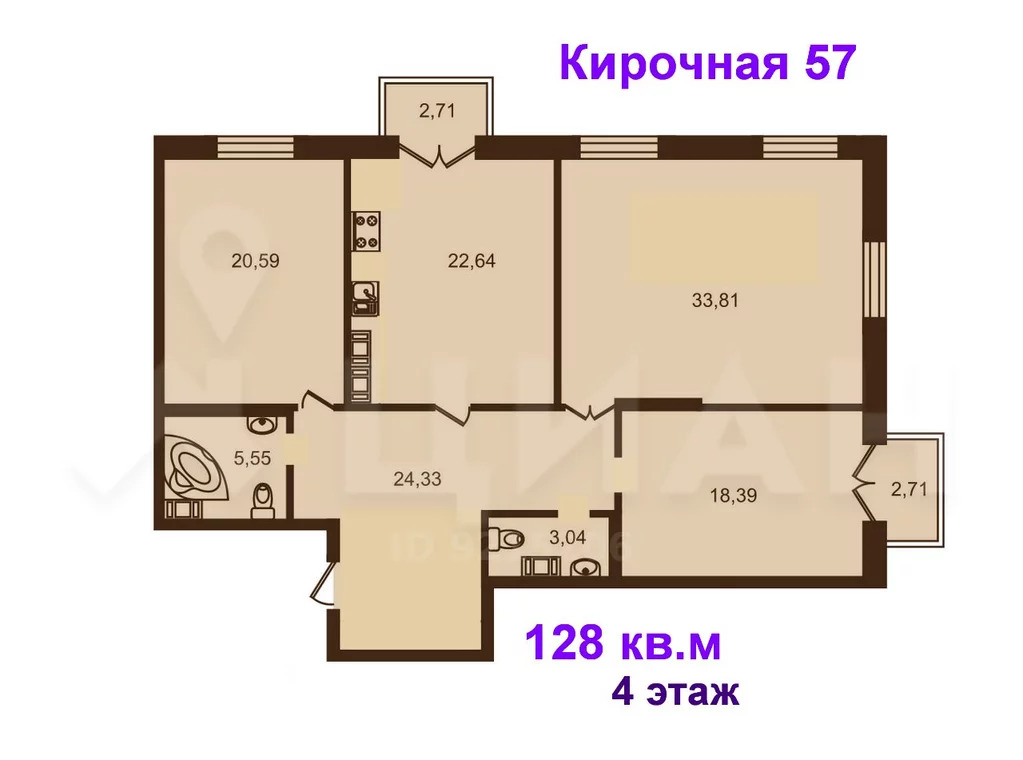3-к кв. Санкт-Петербург Кирочная ул, 57 (128.3 м) - Фото 0