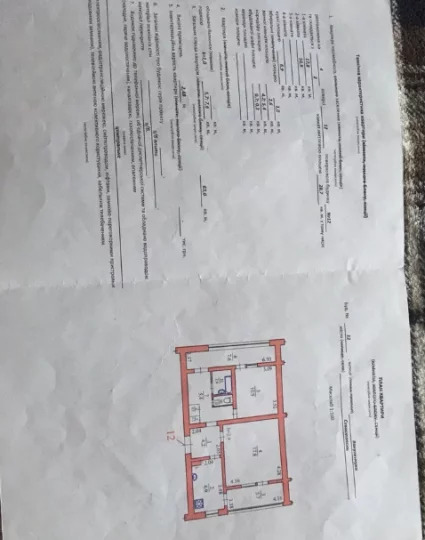 Продажа квартиры, Севастополь, Ул. Вакуленчука - Фото 15