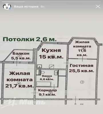 Продается 3-х комнатная квартира на Красной горке - Фото 19