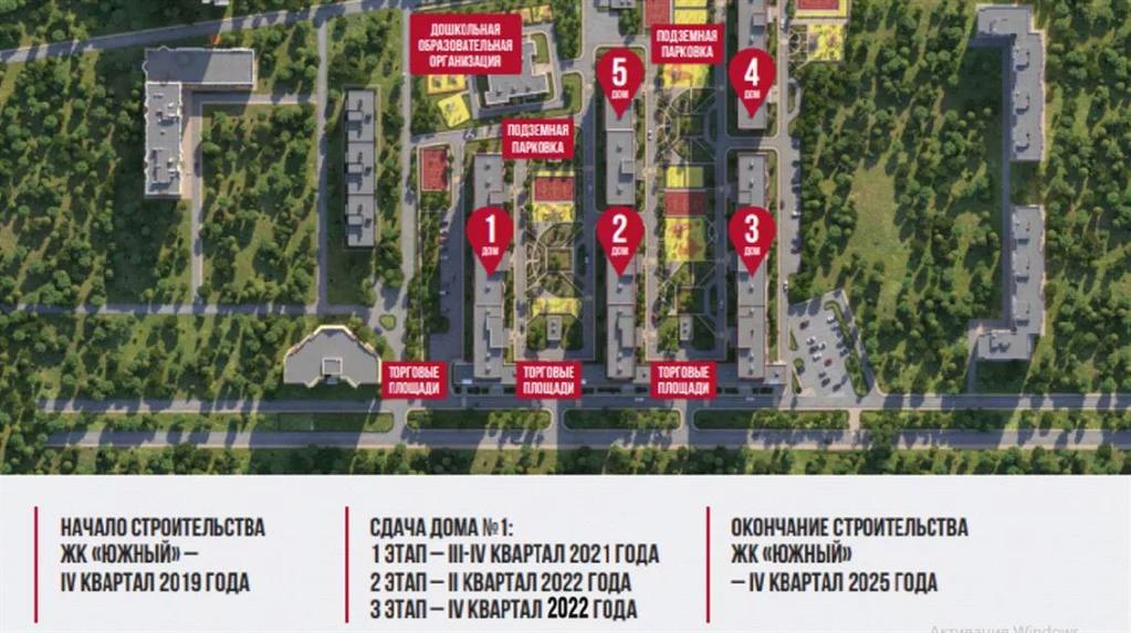 Продажа квартиры, Тверь, Ул. Левитана - Фото 5