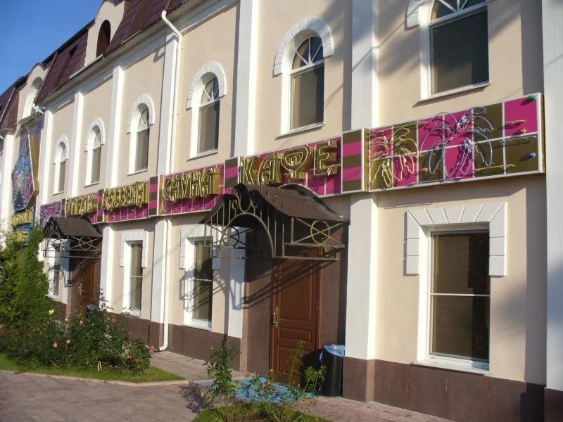 Продам коммерческую недвижимость в Советском р-не, Продажа готового бизнеса в Рязани, ID объекта - 100054322 - Фото 1