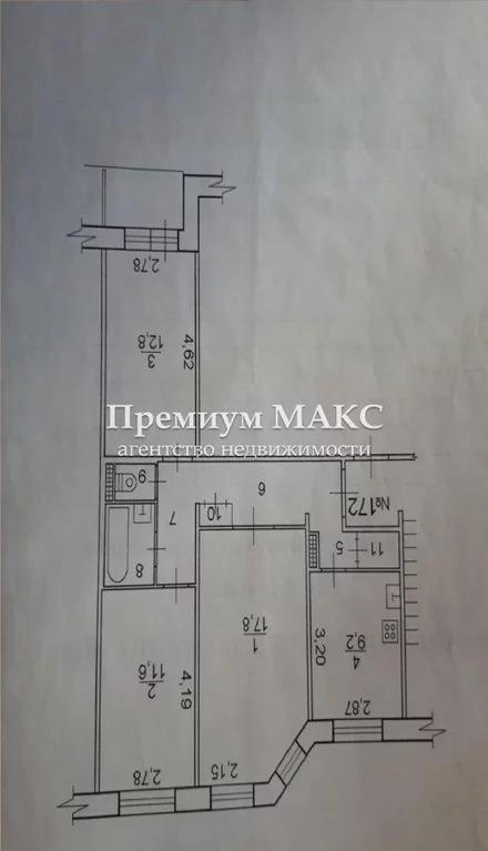 Продажа квартиры, Нижневартовск, Ул. Ханты-Мансийская - Фото 4