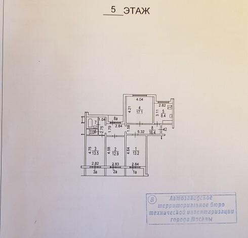 4-х комнатная квартира м.Братиславская - Фото 19