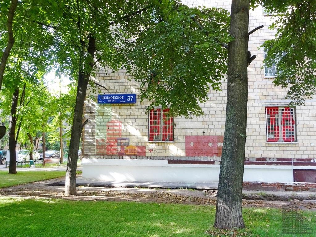 Двухкомнатная квартира в Москве, Щелковское шоссе, метро 10 мин.пешком - Фото 9