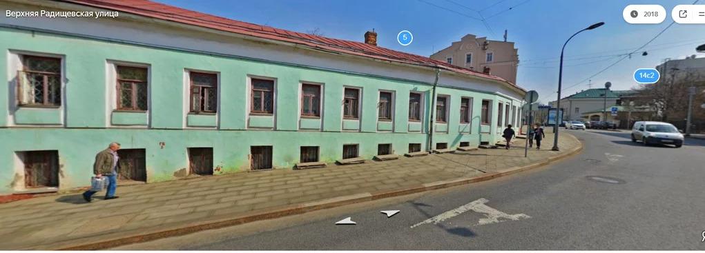 Продается осз. , Москва г, Верхняя Радищевская улица 5 - Фото 0