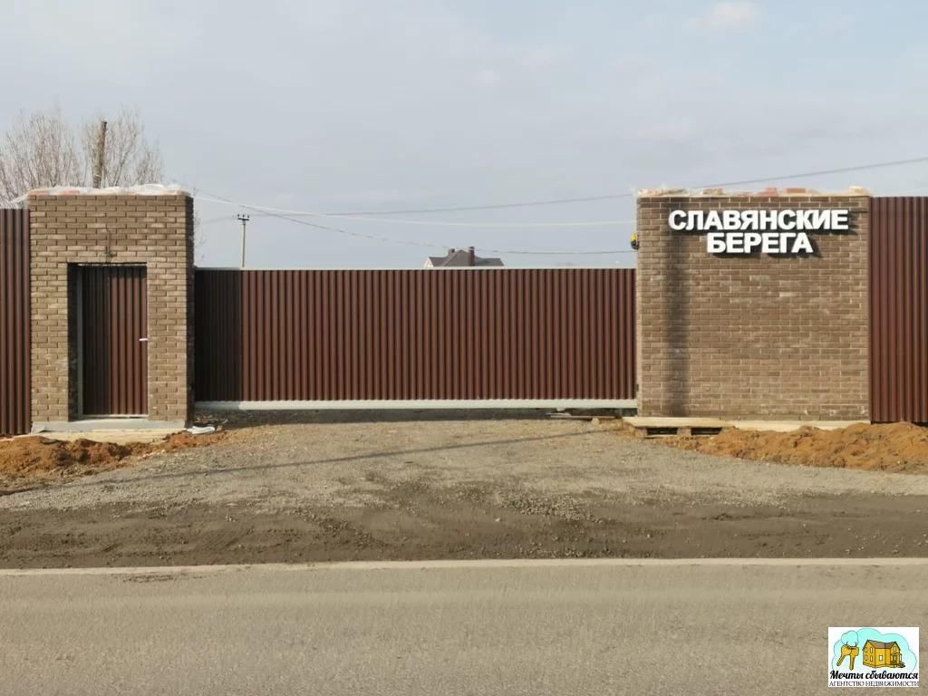 Продажа участка, Мостовское, Рязановское с. п. - Фото 1