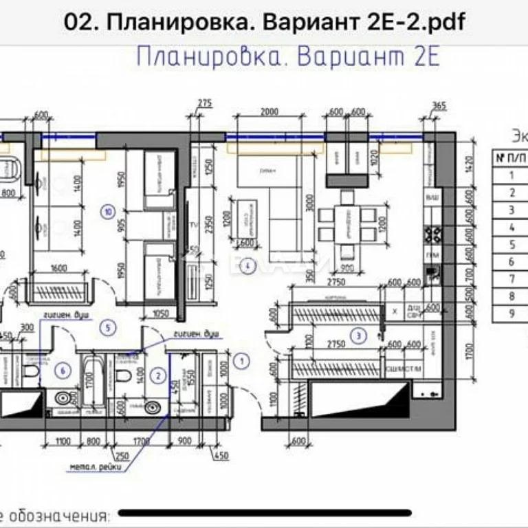 Продажа квартиры, Бульвар Братьев Весниных - Фото 5