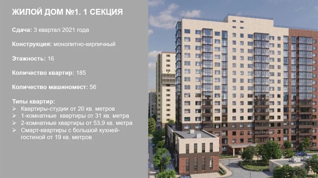 Продажа квартиры, Тверь, Ул. Левитана - Фото 8