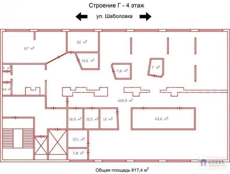 Аренда офиса 817 м2 м. Шаболовская в бизнес-центре класса В в Донской - Фото 3