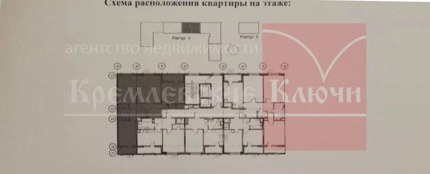 Продажа квартиры, м. Бабушкинская, Ул. Тайнинская - Фото 6