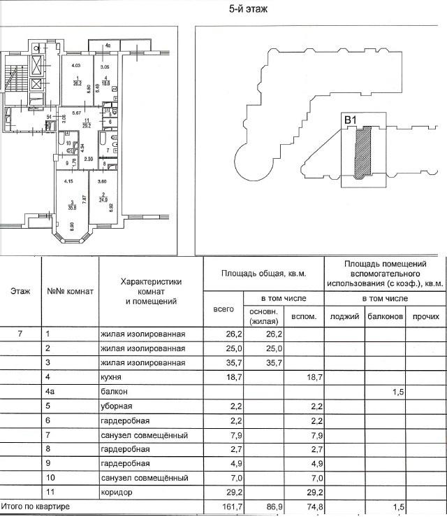 162кв.м, св. планировка, 7эт, 9секция - Фото 29