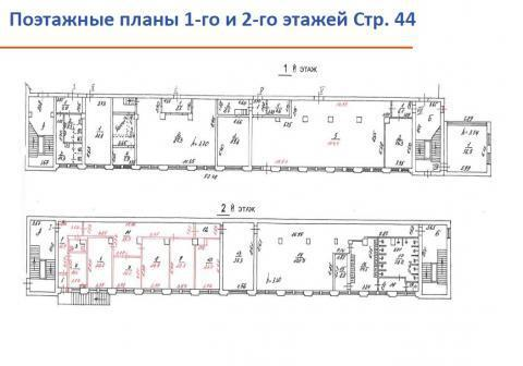 Продажа здания 2197 кв.м. м.Авиамоторная - Фото 3