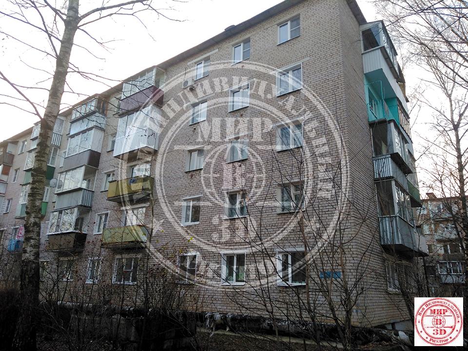 Продается 1 комнатная квартира - Фото 0